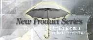 最新産品系列 New umbrella or other product series